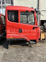 原厂大运车身TT50驾驶室总成珠光红/TT50