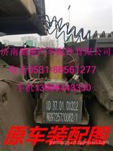 重汽豪沃提升桥电动控提升控制器阀总成/后悬浮桥液压举升油泵/WG9725730062