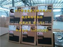 进气歧管2892955X 西安康明斯ISM11配件价格/进气歧管2892955X