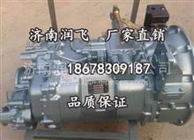 重汽卡车配件厂家 泵车配件 重汽变速箱壳体 变速箱总成 卡车配件/18678309187