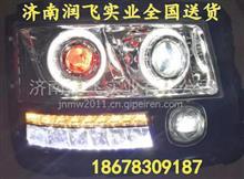 陕汽重卡驾驶室前照明灯 组合大灯 LED灯 雾灯 转向灯 牌照灯价格/18678309187