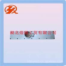 【3913915】东风康明斯6BT发动机进气管盖板/3913915