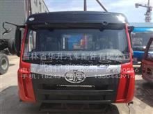 一汽解放奥威J5平顶驾驶室总成/公司常年承接解放系列驾驶室订单