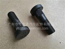 宇通金龙客车轮胎螺栓及螺母/各种规格原厂螺丝