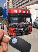 陕汽德龙X3000平顶驾驶室总成/公司常年承接重卡配件订单