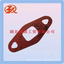 【3937706】东风康明斯6CT发动机增压器回油管垫/3937706