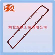 【3938152】东风康明斯6BT进气歧管盖板垫片/3938152