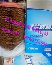 612600114993潍柴配件空气滤清器滤芯/612600114993