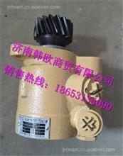 612600130267潍柴斯太尔叶片泵/612600130267