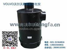 混泥土泵车沃尔沃发动机空气预滤器-波纹管/VOLVO混泥土泵车空气预滤器
