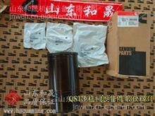 西宁矿山康明斯QST30缸套组件3804712¥纯正¥/3804712