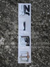 一汽解放原厂中国一汽标志/3921013CB27