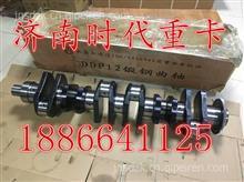 重汽潍柴发动机潍柴WD615斯太尔曲轴 发动机曲轴 发动机四配套/ 61560020029