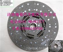 重汽HOWOT5G离合器片从动盘/萨克斯从动盘/712W30000-6002