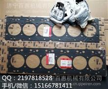 经销小松PC220-8M0挖掘机全车配件-汽缸垫-连杆瓦主轴瓦/SAA6D107E-1曲轴油封-机油泵-油泵油嘴-传感器