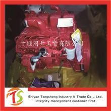 优势供应 康明斯工程机械发动机总成/6BTAA5.9-G2