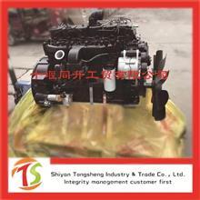专业供应  康明斯船用柴油发动机总成/6CTAA8.3-M260