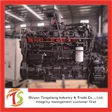 康明斯发动机总成/ISB3.9-160E40A