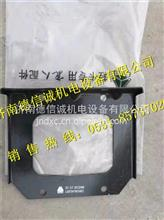 LG9704760106重汽豪沃HOWO轻卡底盘电器接线盒支架/ LG9704760106