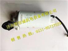 FS36256重汽豪沃HOWO轻卡弗列加滤芯