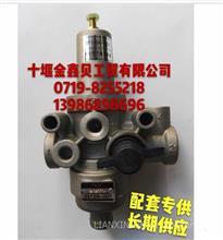 长期现货优势供应东风汽车干燥器卸载阀总成3512N-001/3512N-001