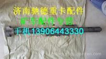重汽豪威60矿右制动凸轮轴(C3501152D)/TZ56074100053