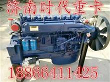 二手潍柴发动机总成WD615.82/二手潍柴发动机总成WD615.82