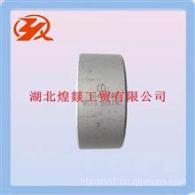 【3940059】东风康明斯ISDE凸轮轴衬套/3940059