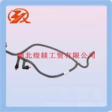 【4930560/4930940】东风康明斯ISDE发动机燃油回油管/4930560/4930940