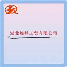 【4941539】东风康明斯6BT发动机机油标尺/4941539