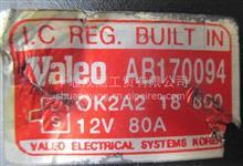 适用于法雷奥AB170094起亚OK2A2发电机/AB170094   OK2A2
