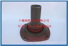 綦江6S-90变速箱一轴盖适用宇通金龙等客车/1250302265