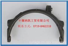 綦江S6-90150160变速箱一二档换挡拨叉适用宇通金龙等客车/1268306097(041)