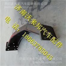 重汽豪威码头牵引车变速箱横梁元宝梁/TZ53715100191