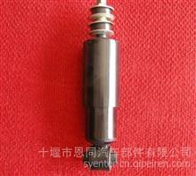 东风天龙前悬置减震器总成/5001085-C0302