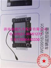 车辆监控设备总成(GPS+BD双DIN)(北京万里科技)