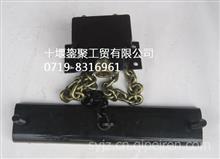 东风大力神备胎升降器/备胎架合件/3105001-K2200 //3105001-K2200