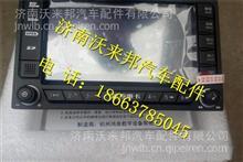DZ95189586575陕汽德龙X3000车载显示屏/DZ95189586575