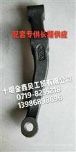 长期现货优势供应东风EQ1118天锦/天龙转向节上臂/直拉杆臂