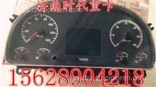 东风柳汽霸龙驾驶室仪表/仪表盘组合仪表仪表台仪表装饰工作台/WG9716580026