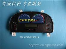 3801020-C0103东风雷诺国三组合仪表