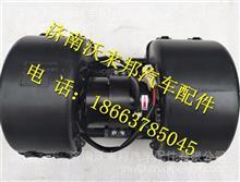 DZ15221840402陕汽德龙新M3000空调鼓风机 /DZ15221840402