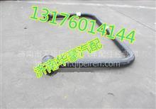 陕汽原厂横向稳定杆总成   陕汽德龙原厂配件/DZ9100680050