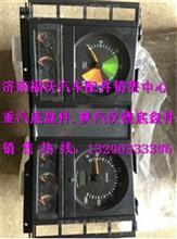 航天泰特组合仪表总成/3501B-3800004A