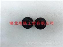 【3924148】东风康明斯发动机油底壳堵头螺塞/3924148