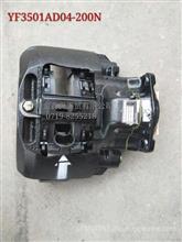 长期现货优势供应东风汽车碟刹前右制动器总成YF3501AD04-200N/YF3501AD04-200N