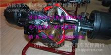 重汽中桥壳总成(鼓式,橡胶悬架,300车架,轮距1830)/712-35401-5831