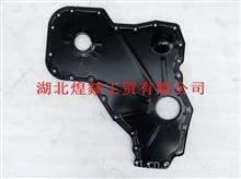 【3943813】东风康明斯6CT发动机齿轮室盖/3943813