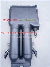 三环御龙T380空滤进气管总成三环御龙空滤引气管/1101T-01004