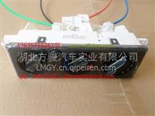 三环昊龙T260暖风操纵机构 /81N48B-01030-C